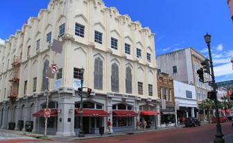 Club Monaco Charleston, SC