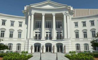 Gaillard Auditorium Charleston, SC